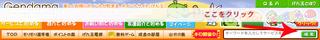 スクリーンショット(2011-09-26 16.04.07).png