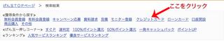 スクリーンショット(2011-09-26 16.04.33).png