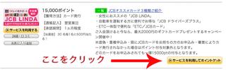 スクリーンショット(2011-09-26 16.29.55).png